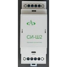 Контроллер шаговый СИ-Ш2